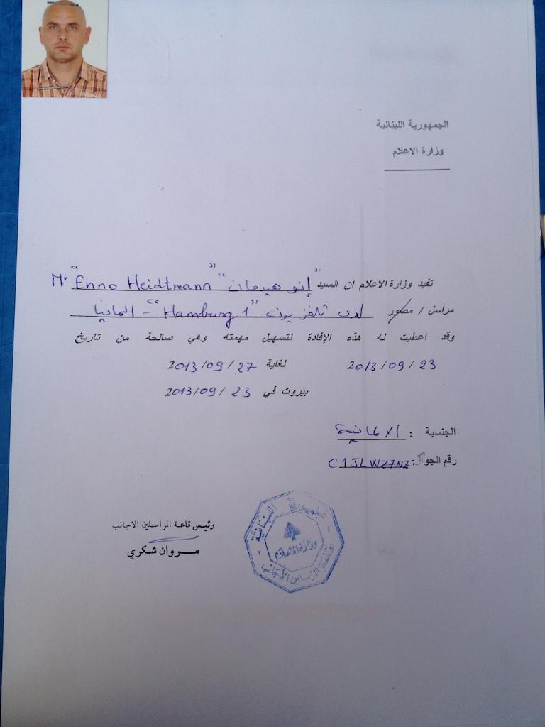 Drehgenehmigung Libanon