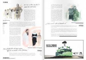 Stadtlichh Magazin